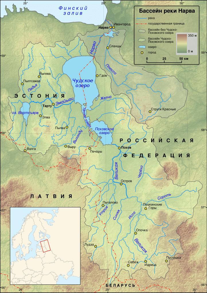 Valksnų vandens kelias Vielyke, Pieskuvos, Piepių ežerais ir Niauruva