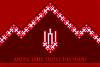 Audronės Mickutės paveikslas tautos didvyriams