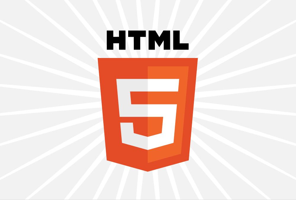 HTML5 žymuo