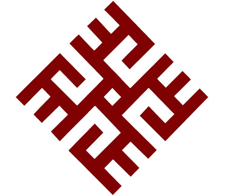 Geometriniai tautos raštai